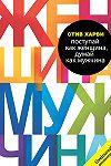 10 книг, которые сделают вас лучше