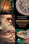 Книги-номинанты премии «Просветитель» 2015