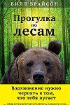 Книжная полка Стивена Кинга