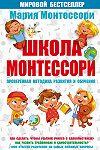 Самые полезные книги для родителей