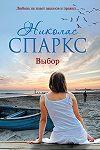 Топ любовных романов 2016