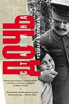 Лучшие книги августа 2015
