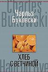 Любимые книги Ю Несбё