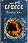Репертуар Большого театра в MyBook