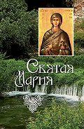 Л. Филимонова -Святая Мария