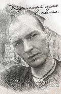 Андрей Шадрин - Тернистый путь к счастью