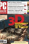 PC Magazine/RE -Журнал PC Magazine/RE №06/2009