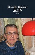 Alexander Nevzorov -2056. Feriado