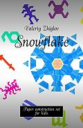Valeriy Zhiglov -Snowflake. Paper construction set for kids