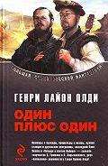 Дмитрий Громов -Бессознанка