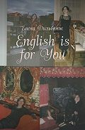 Елена Дильбанж -English is for You