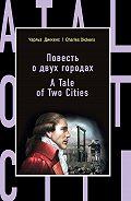 Чарльз Диккенс -Повесть о двух городах / A Tale of Two Cities