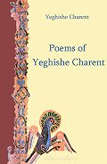 Charents Yeghishe - Poems of Yeghishe Charent