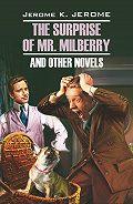 Джером Джером -The Surprise of Mr. Milberry and other novels / Сюрприз мистера Милберри и другие новеллы. Книга для чтения на английском языке
