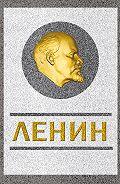 Сергей  Кремлев -Ленин. Спаситель и создатель