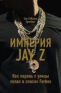 Зак Гринберг -Империя Jay Z: Как парень с улицы попал в список Forbes