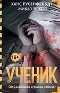 Микаэль Юрт, Ханс Русенфельдт - Ученик