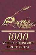 Сборник -1000 лучших афоризмов человечества