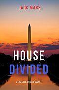 Джек Марс -House Divided