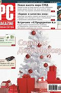 PC Magazine/RE -Журнал PC Magazine/RE №12/2009