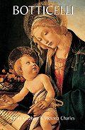 Emile Gebhart -Botticelli