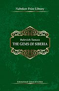 Tamara Bulevich -The Gems of Siberia