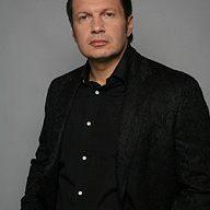 Владимир Михайлович Соловьев