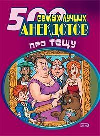 trahayushihsya-lyubovnits-tesha-i-zyat-v-odnoy-bane-smotret-onlayn-sladkih-lesbiyanok