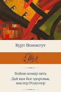 Библиотека классики (АСТ)