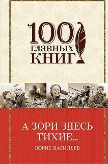 1941–1945гг. Победе посвящается