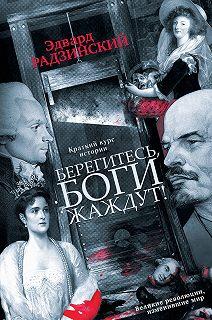 Краткий курс истории (АСТ)
