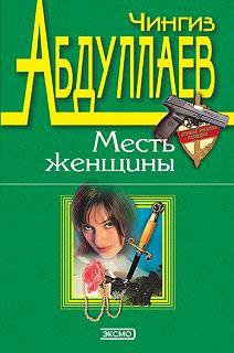 СВР: Марина Чернышева