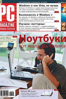 PC Magazine/RE 2009