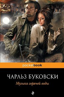 Pocket-book