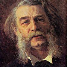 Дмитрий Григорович