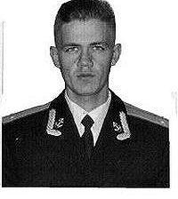 Андрей Загорцев