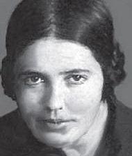 Евгения Федорова