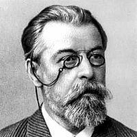 Владимир Сербский