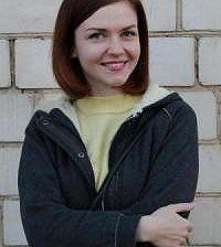 Ирина Соковых