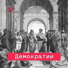 Василий Жарков - Трудная работа