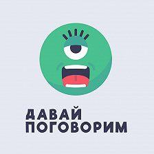 Анна Марчук - 58 Фриланс, удаленная работа и популярные профессии в интернете.