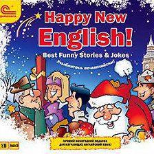 Мария Хохарина - Happy New English!