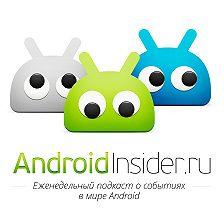 Илья Ильин - Xiaomi, Windows и AnTuTu