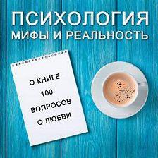 Александра Копецкая (Иванова) - О жалости к себе и жалости вообще