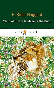 Генри Райдер Хаггард - Child of Storm & Magepa the Buck