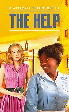Кэтрин Стокетт - The Help / Прислуга. Книга для чтения на английском языке
