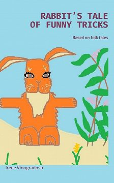 Irene Vinogradova - Rabbit's tale offunny tricks. Based on folk tales