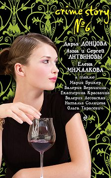 Наталья Солнцева - Колье от «Лалик»