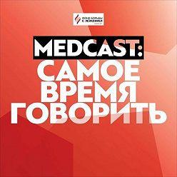 Анастасия Кафланова - Игры крови: всё о лейкемии