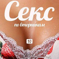 Ольга Маркина - Гость программы «Секс по Вторникам» – девушка Катя, сотрудник автосервиса